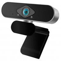 Камера Xiaomi Xiaovv HD web USB Camera (XVV-6320S) Черный