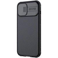 Бампер iPhone 12/12 Pro Nillkin CamShield Pro Case Черный