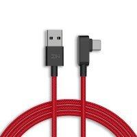 Кабель Xiaomi ZMI USB-С - Type-C 150cm Г-образный (AL755) Красный