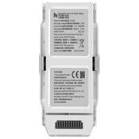 Батарея для Квадрокоптера Xiaomi Fimi X8 SE Battery