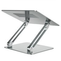 Подставка для ноутбука Nillkin ProDesk Adjustable Laptop Stand (Серебро)