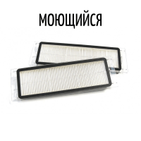 Воздушный моющийся фильтр для робота-пылесоса Xiaomi - Roborock (2шт.) (SDLW04RR)