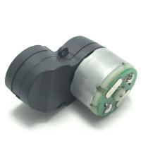 Мотор боковой щетки для Roborock S5