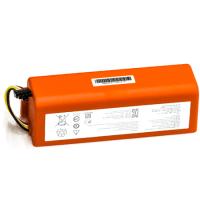 Аккумуляторная батарея для Roborock S5 (9.01.0093)