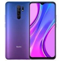 Смартфон Xiaomi Redmi 9 3/32 Гб NFC (Пурпурный)