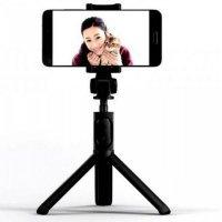Трипод Xiaomi Mi Selfie Stick Tripod (XMZPG01YM) Черный