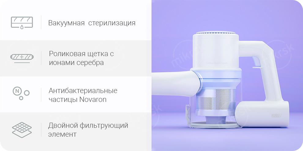 Беспроводной ручной пылесос Xiaomi Roidmi Zero
