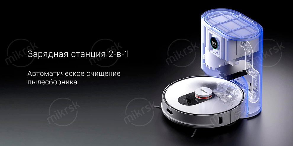 Робот-пылесос Xiaomi Roidmi EVE Plus Robot Vacuum and Mop Cleaner with Clean Base