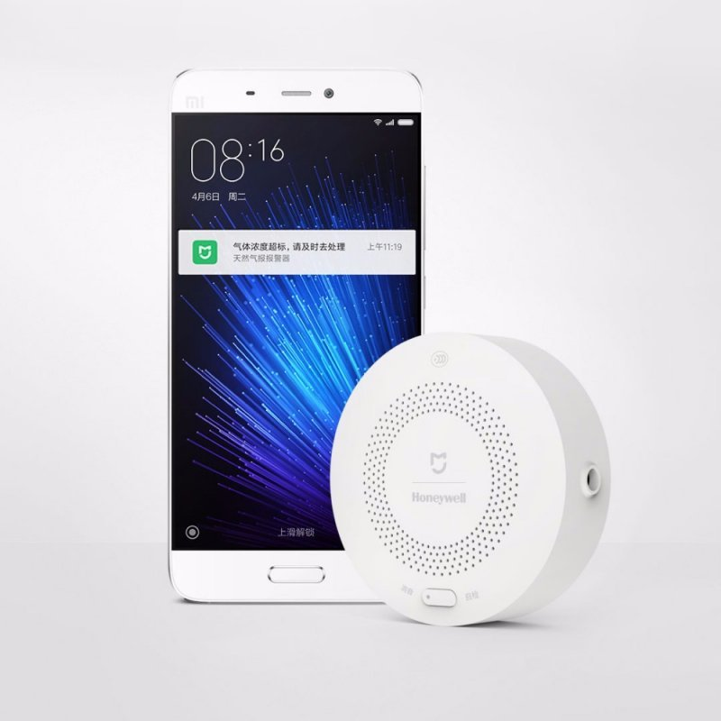 Датчик утечки газа Xiaomi Mijia Honeywell Gas Alam Белый