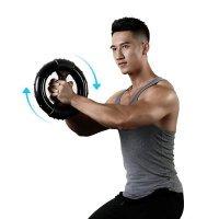 Гироскопическое кольцо для фитнеса Xiaomi Yunmai Fitness Gyro Ring (YMPS-A293)