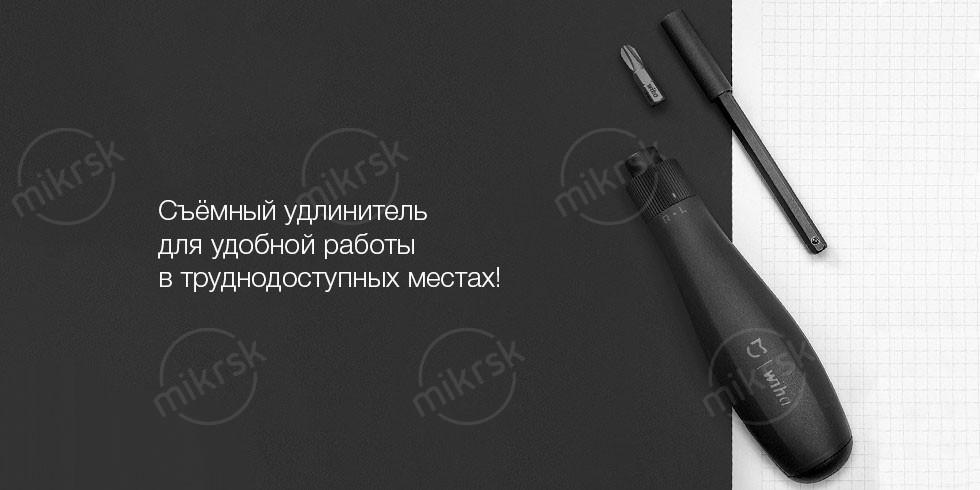 Реверсивная отвертка Xiaomi Mijia wiha8 Ratcheting Screwdriver (8-in-1)