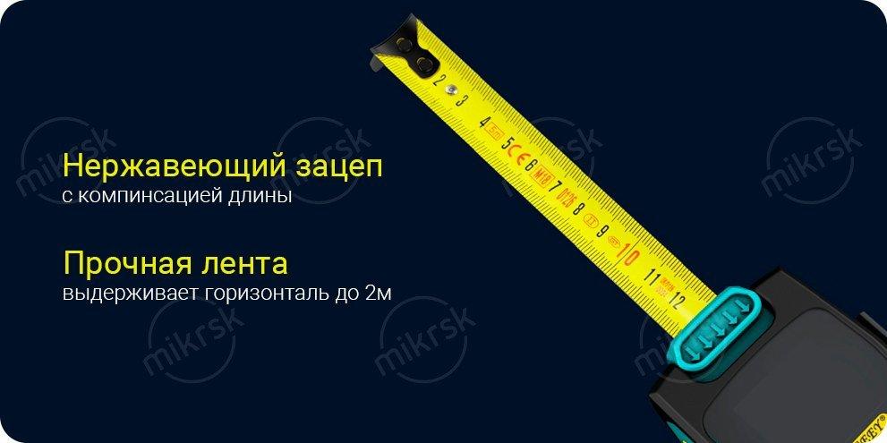 Измерительная лазерная рулетка Mileseey Laser Ranging Tape Measure (DT10)