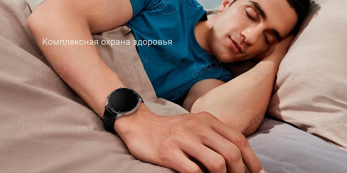 Смарт-часы Xiaomi Huami Amazfit GTR 2
