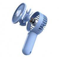 Вентилятор ручной Xiomi VH с аккумулятором и USB Синий
